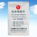 活性轻质碳酸钙3000目 补强填充剂碳酸钙填料