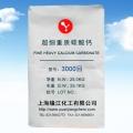 超细重质碳酸钙3000目重钙粉