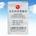 活性纳米碳酸钙(又称纳米活性钙)