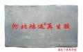 高耐磨丁基内胎在氯化丁基再生胶中的应用