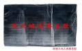 三元乙丙再生胶生产汽车天窗排水管