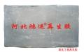 氯化丁基再生胶在耐热密封垫中起到的作用